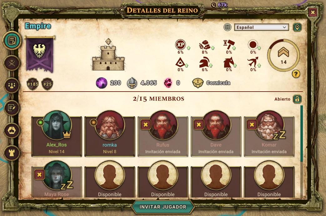 1373-reino-detalles-jpg